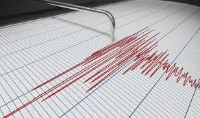 زلزال بقوة 4.3 درجات يضرب غرب الجزائر