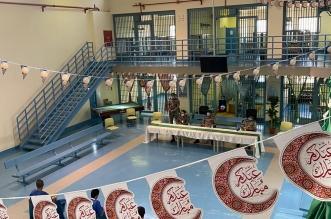 سجون مكة تعايد النزلاء وسط إجراءات احترازية ووقائية - المواطن
