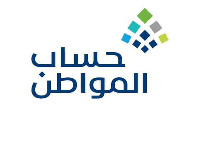 شعار حساب المواطن الجديد