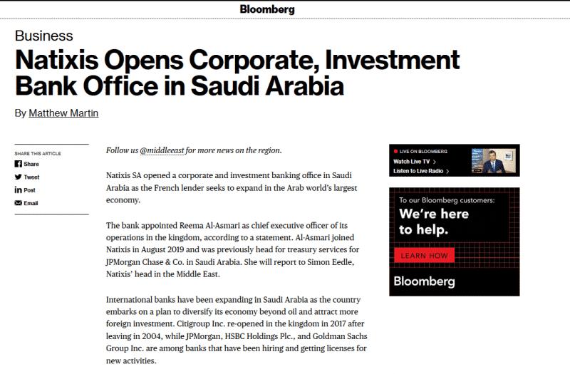 بنك ناتيكسيس الفرنسي يتوسع في السعودية - المواطن