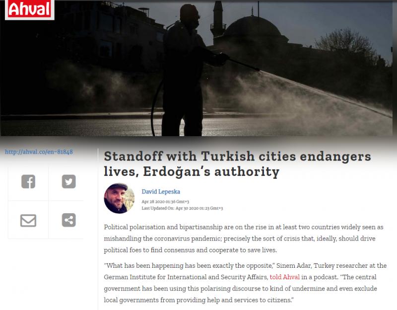 صراع المدن التركية يعرض سلطة أردوغان للخطر - المواطن
