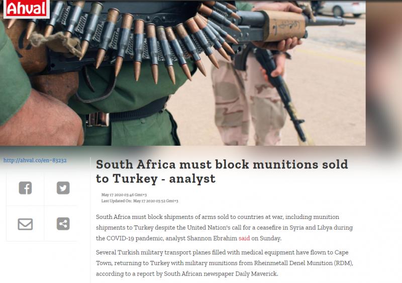الأصوات تتصاعد لمنع تصدير الأسلحة إلى تركيا - المواطن