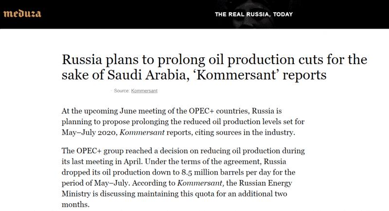 روسيا تعتزم مد اتفاق تخفيضات إنتاج النفط شهرين آخرين - المواطن