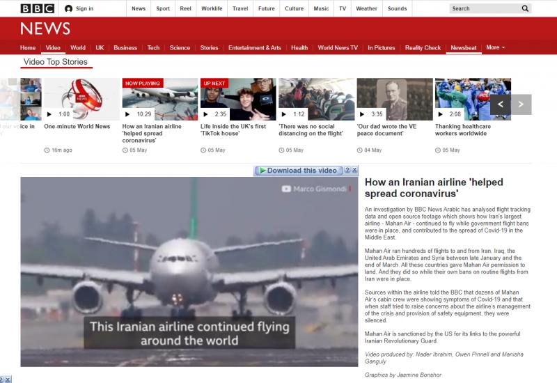 تحقيق BBC.. شركة الطيران الإيرانية ماهان إير نشرت كورونا في الخليج - المواطن