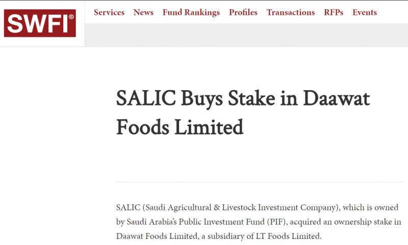 سالك تشتري 30% من دعوات الهندية الرائدة في إنتاج الأرز - المواطن