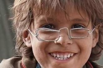 نظارة حديدة لطفل يمني تغير مجرى حياته بـ 2.5 مليون ريال - المواطن