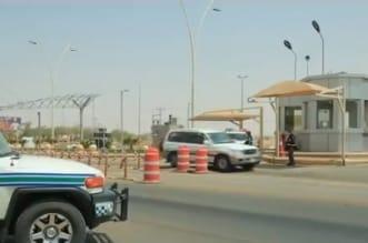 شاهد لايف.. بعد 66 يومًا من منع التنقل بين المناطق التفاؤل يعلو وجوه المسافرين - المواطن