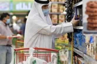 قطر تسجل أعلى معدل يومي للإصابة والشفاء بفيروس كورونا - المواطن