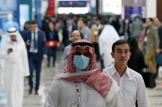 توزيع حالات كورونا في السعودية.. مكة وخميس مشيط تتصدران - المواطن