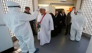 قطر تسجل 1993 حالة إصابة جديدة بفيروس كورونا - المواطن
