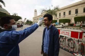 تعديل مواعيد حظر التجول في مصر - المواطن