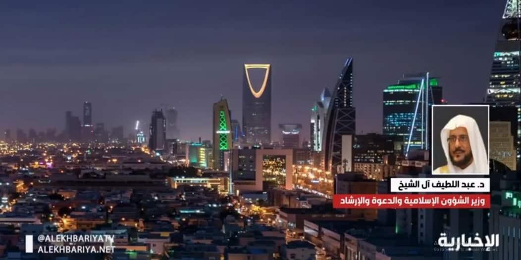 توجيه من وزير الشؤون الإسلامية للأئمة بعد فتح المساجد