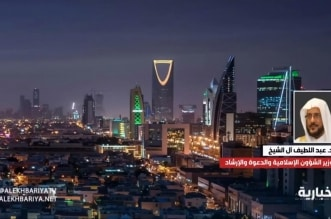 توجيه من وزير الشؤون الإسلامية للأئمة بعد فتح المساجد - المواطن