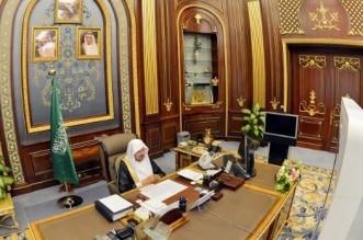 مجلس الشورى يعقد 10 جلسات عن بُعد ويصدر 83 قراراً في 95 موضوعاً - المواطن