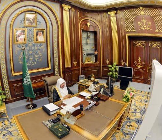 الشورى يستمع لوجهة نظر لجنة الشؤون الأمنية بشأن تقرير GAMI