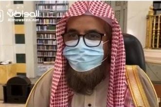 """فيديو.. إمام مسجد العويضة بالرياض لـ""""المواطن"""": الوزارة لن تؤمن أدوات التعقيم ونعول على الوعي المجتمعي - المواطن"""