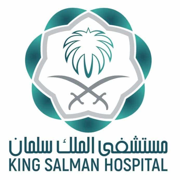 #وظائف شاغرة للجنسين في مستشفى الملك سلمان