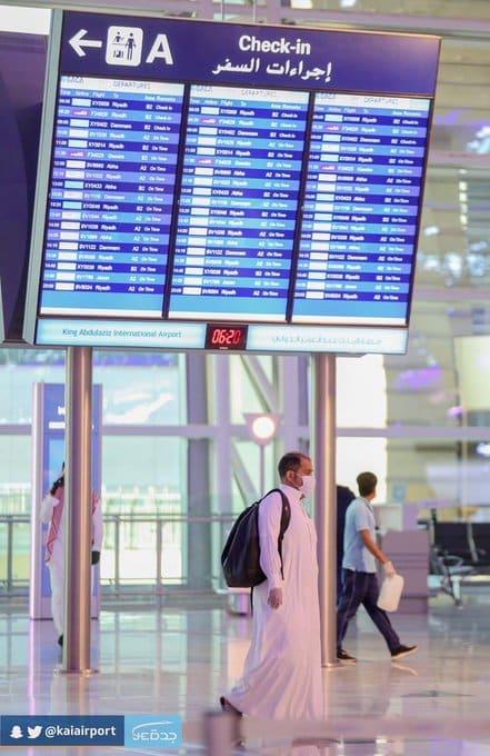 مطارات2