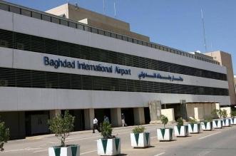 سقوط صاروخين قرب مطار بغداد استهدفا موقعًا لقوات أميركية - المواطن