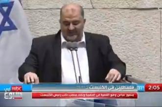منصور عباس .. وضع القضية الفلسطينية في حقيبته ليطرق أبواب الكنيست! - المواطن