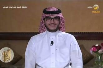 بالفيديو.. موسى الخنيزي يفجِّر مفاجآت حول خاطفة الدمام - المواطن