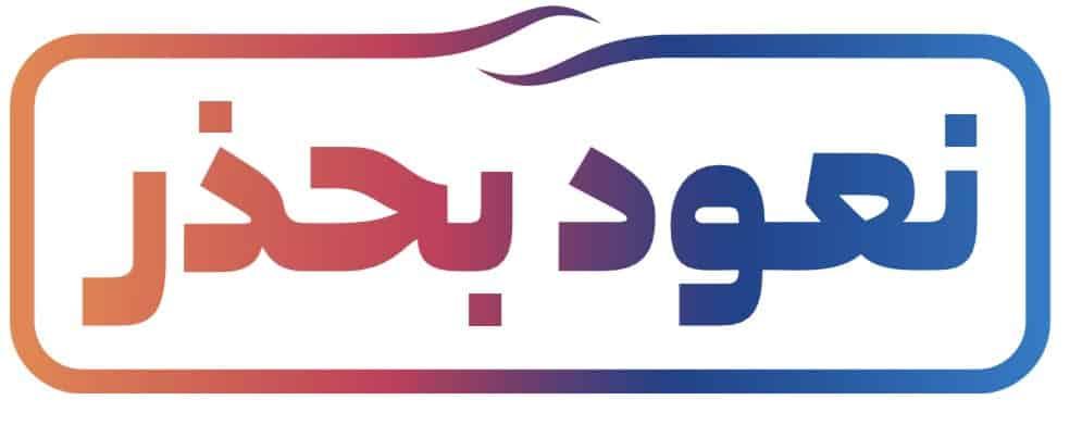 شعار يوتيوب مفرغ