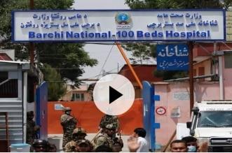الجيش الأفغاني يتحول للوضع الهجومي بعد الهجمات الدموية - المواطن