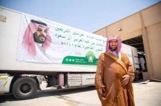 الشؤون الإسلامية تشحن 200 طن تمور فاخرة من هدية الملك سلمان لـ24 دولة - المواطن