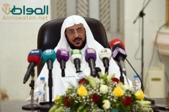 آل الشيخ لمن يحضر أطفاله للمسجد: ينبهون.. ومن لم يلتزم يتم الإبلاغ عنه - المواطن