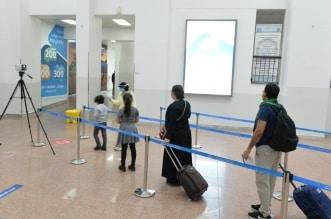 بشرى للمقيمين في السعودية .. التسجيل في مبادرة عودة يشمل الجميع وهنا رابط التسجيل - المواطن