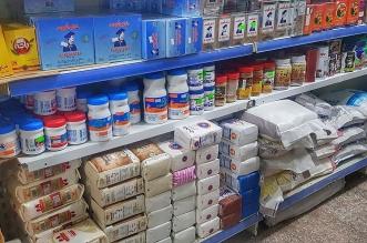وفرة في المنتجات الغذائية بأسواق مكة المكرمة واستقرار الأسعار - المواطن