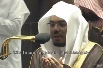 دعاء الشيخ ياسر الدوسري من بيت الله الحرام ليلة 8 رمضان - المواطن