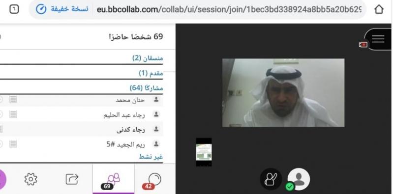 موارد وتنمية الرياض يوعي الأسر الكافلة للأيتام بكورونا عن بُعد