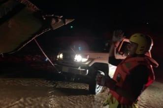 إنقاذ شخصين احتجزا في وادي الخير ببارق - المواطن