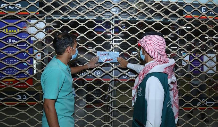 إغلاق سوق في حوطة بني تميم بعد ثبوت إصابة أحد العمال بكورونا