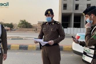 """بالفيديو.. """"المواطن"""" توثق جهود رجال الأمن بحفر الباطن في اليوم الأخير للمنع الكلي - المواطن"""