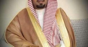 تكليف رجب آل صقر رئيسًا لمركز  يبس بمحافظة غامد الزناد