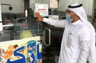 إغلاق 5 مراكز تجارية مخالفة في بارق - المواطن