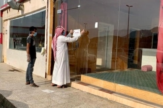 إغلاق مطاعم مخالفة صحيًا ووقائيًا ببارق وثلوث المنظر - المواطن