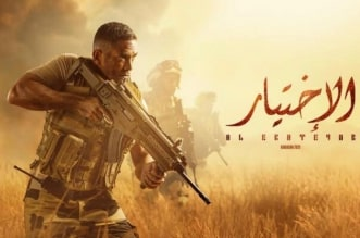 مخرج الاختيار لأهالي الشهداء : لا تشاهدوا الحلقة 28 - المواطن