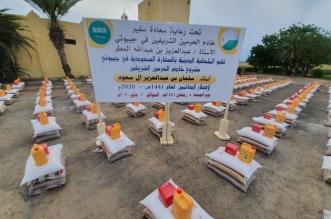 توزيع 500 سلة غذائية في رحاب جامع الملك سلمان وسط العاصمة بجيبوتي - المواطن