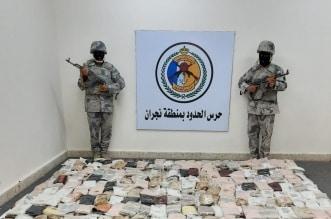 في نجران .. ضبط أكثر من نصف طن من الحشيش ومقتل مهرب - المواطن
