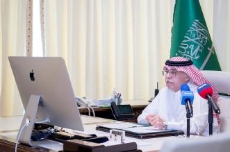 انطلاق أعمال الملتقى الافتراضي الأول لاتحاد وكالات أنباء دول التعاون الإسلامي - المواطن