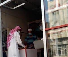 إغلاق 3 منشآت تجارية خالفت الإجراءات الاحترازية بالطائف - المواطن