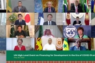 وزير المالية: السعودية اتخذت خطوات سريعة وملموسة لقيادة وتنسيق استجابة دولية لجائحة كورونا - المواطن