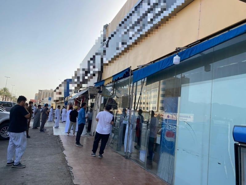إغلاق 8 منشآت خالفت الإجراءات الاحترازية بالمدينة المنورة