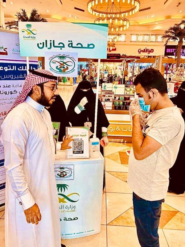 صور.. مستشفىالصدرية بجازان ينفذ حملة وقائية من كورونا - المواطن