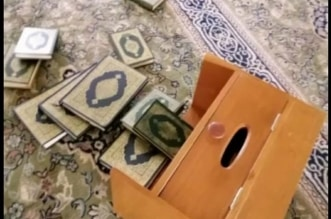 الشؤون الإسلامية تعلق على مقطع العبث بمسجد الفاروق بالداير - المواطن