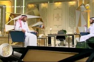 رئيس الأمن السيبراني: اختراقات واتساب حالات نادرة.. احمِ حساباتك بهذه الخطوة - المواطن