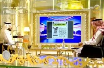 """أحمد الفراج يعتذر عن مقاله """"لك العتبى يا نتنياهو"""": لم أوفَّق في اختيار العنوان - المواطن"""